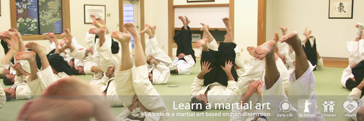 Click for details on Aikido classes